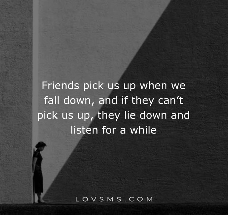 Emotional Quotes For Friends