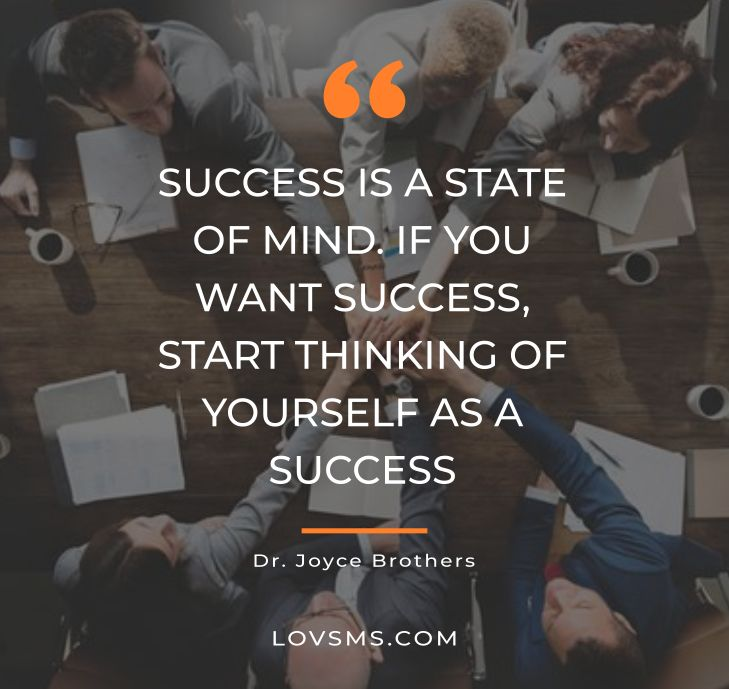 Successful Business Quotes