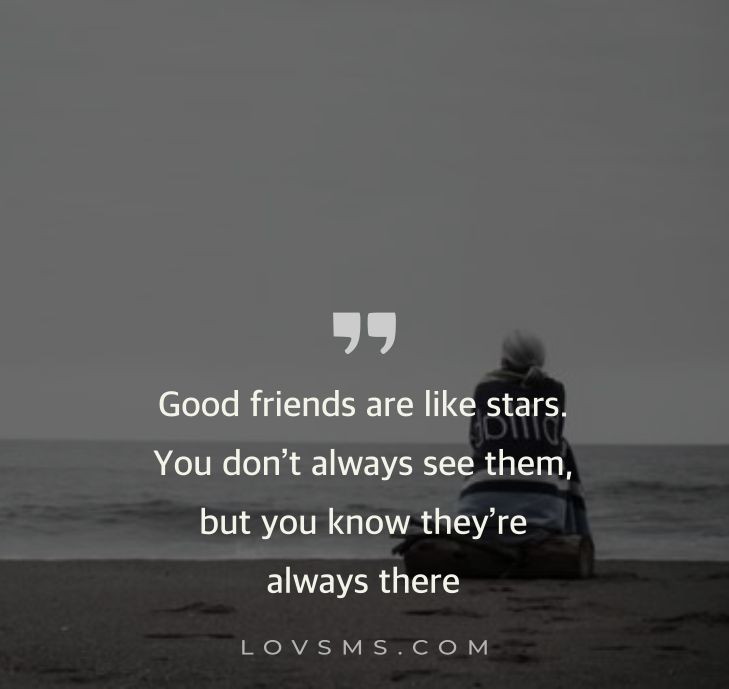 Missing Quotes For Friends